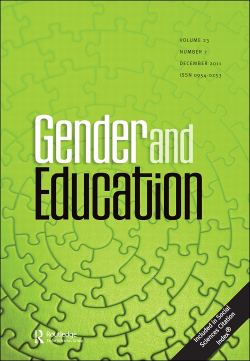 gender and education essay
